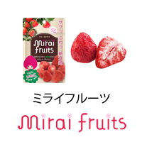 icon_miraifruits