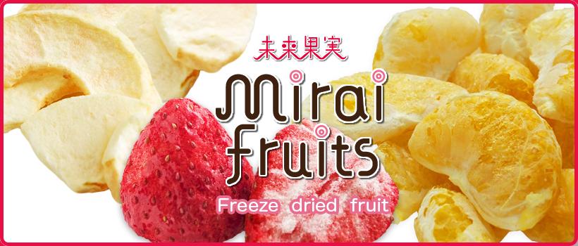 main_miraifruits_en